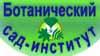 Ботанический сад ДВО РАН